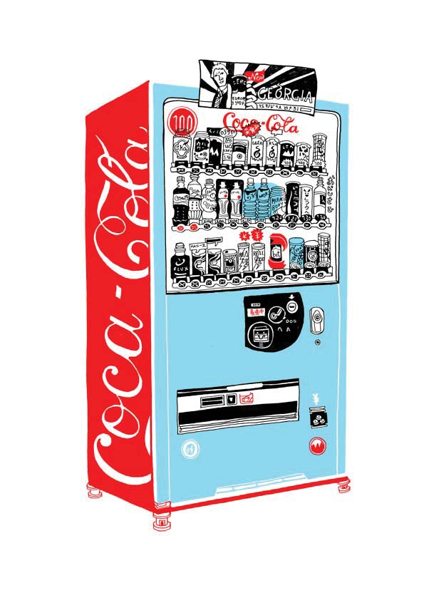 vending machine screen print