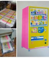 Risograph  vending photos 3