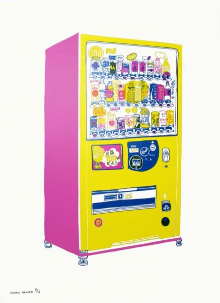 Hennie-haworth-Vending-Machine-in-Kyoto3-437x600